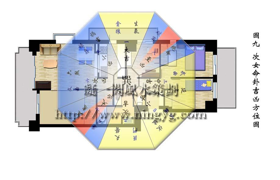 日本大阪某住宅风水调整实例(组图)