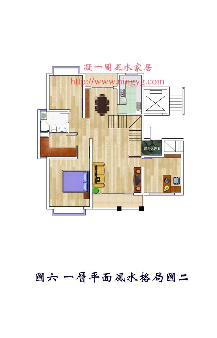 188平方米复合式住宅风水设计方案